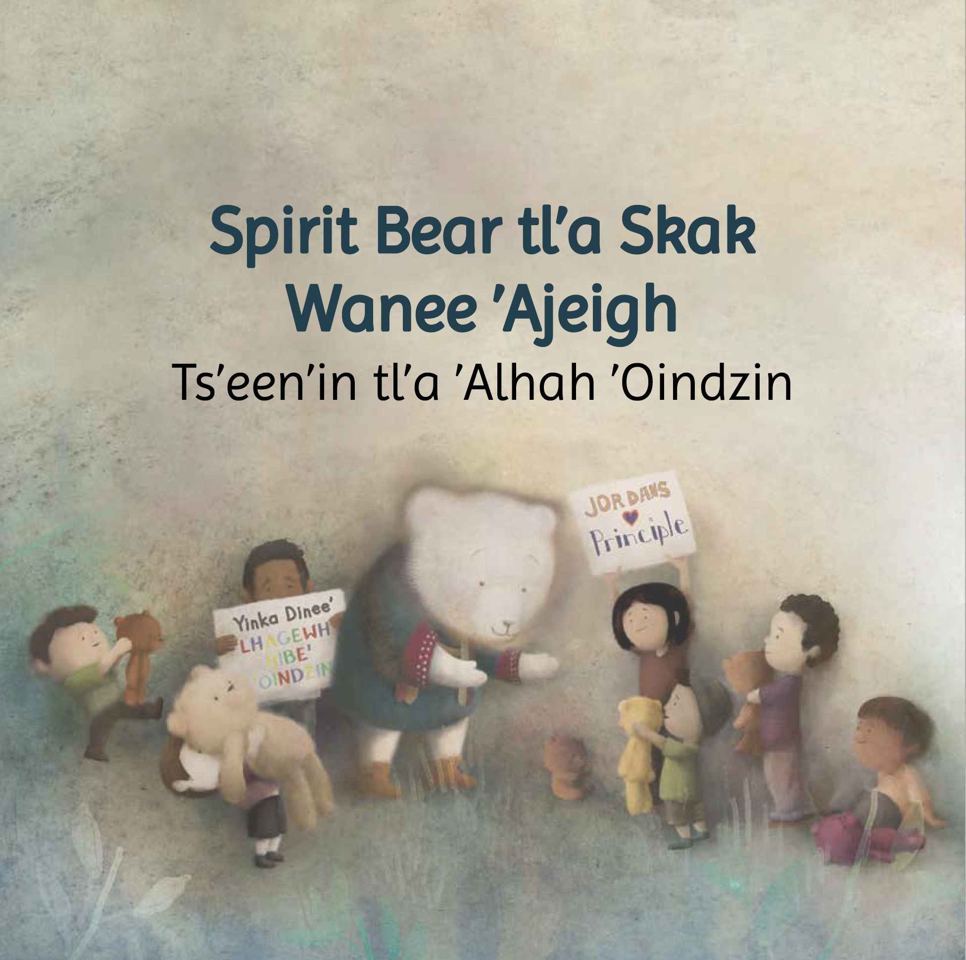 Carrier translation - Spirit Bear and Children Make History