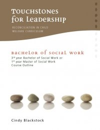 Touchstones for Social Work Curriculum (sample)